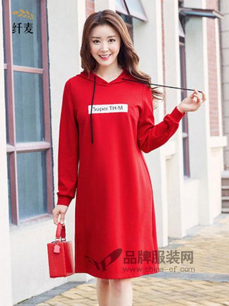 纤麦女装品牌2019春季休闲减龄直筒连帽卫衣裙