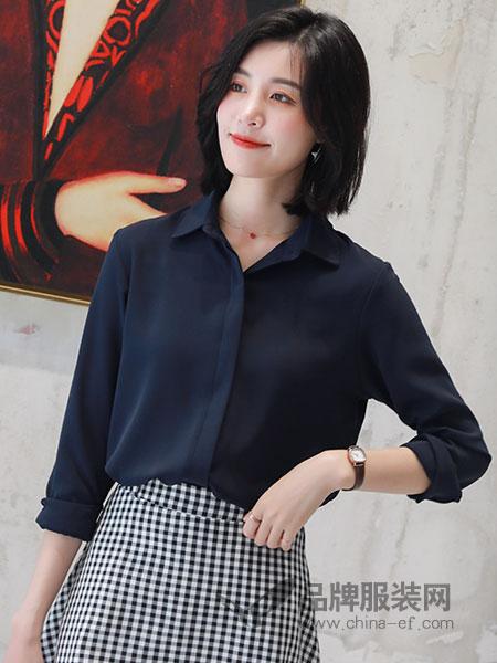 秋之恋女装品牌2018秋季长袖修身A字包臀半身裙