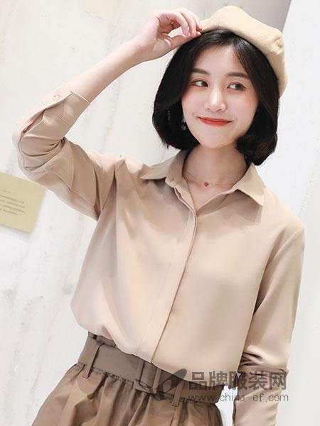 秋之恋女装品牌2018秋季修身衬衫包臀半身裙