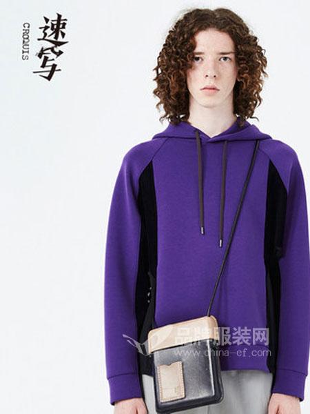 速写休闲品牌2019春夏连帽拼接卫衣潮流