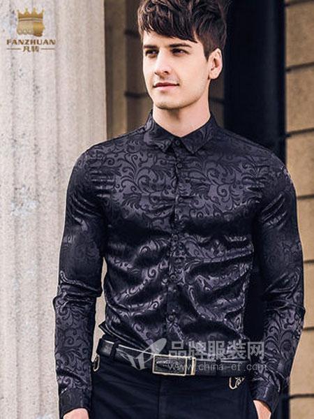 凡转男装品牌2019春季尖领长袖欧美薄款男衬衣