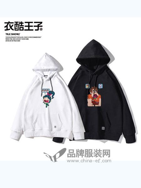 衣酷王子男装品牌2018秋冬迪士尼电影套头卫衣
