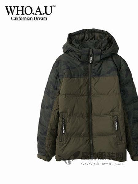 WHO.A.U休闲品牌2019春季纯色休闲连帽羽绒服