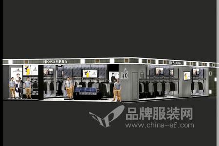 HK.SAMBRA品牌店铺展示