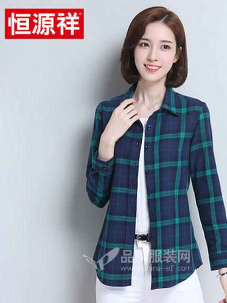 恒源祥休闲品牌2019春季格子衬衫宽松纯棉磨毛上衣
