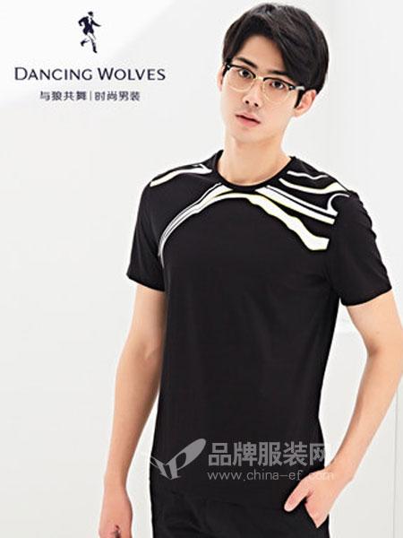 与狼共舞男装品牌2019春季休闲修身短袖上衣