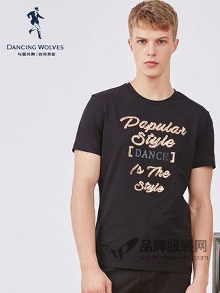 与狼共舞男装品牌2019春季潮流半袖衣服体恤衫