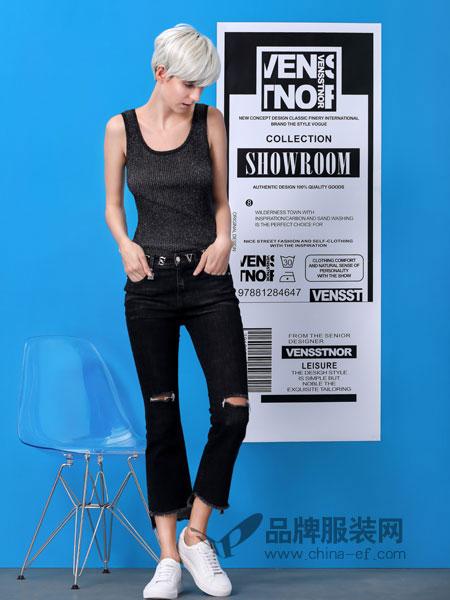 维斯提诺女装品牌2019春季无袖短款韩版亮丝针织背心修身百搭性感打底衫