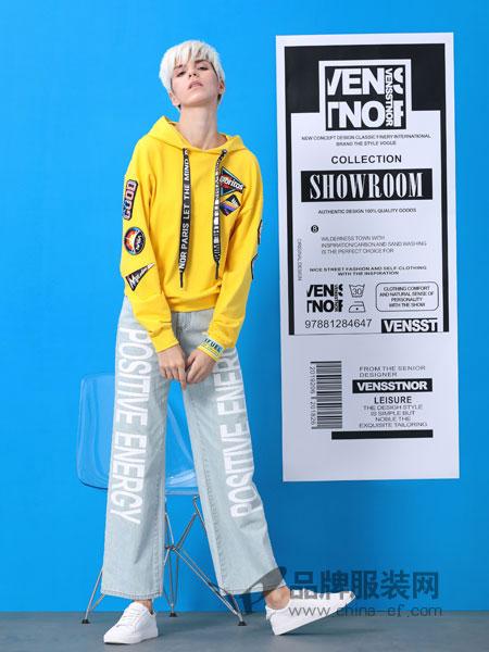 维斯提诺女装品牌2019春季圆领上衣休闲运动卫衣
