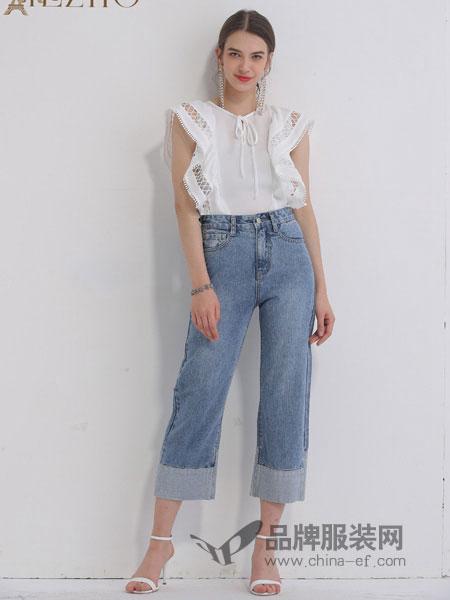 艾丽哲女装品牌2019春季无袖上衣牛仔裤两件套