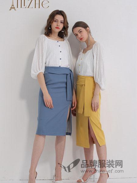 艾丽哲女装品牌2019春季雪纺刺绣包臀裙两件套