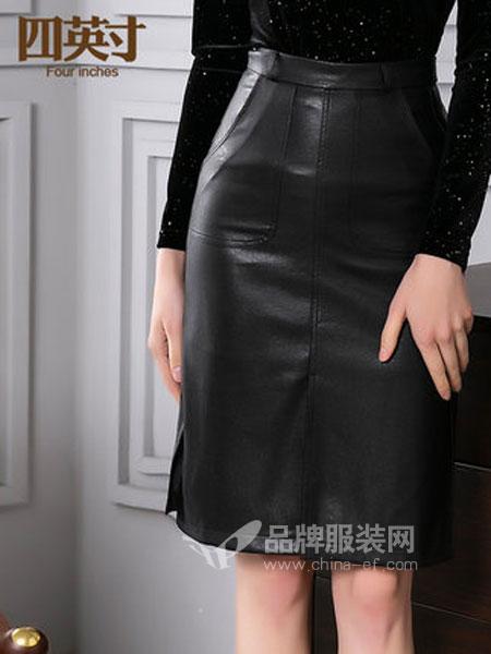 四英寸女装品牌2019春季时尚显瘦开衩性感包臀百搭半身裙