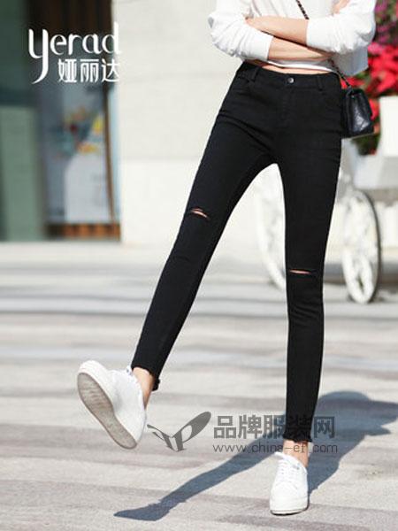 娅丽达女装品牌2019春季显瘦裤子铅笔裤