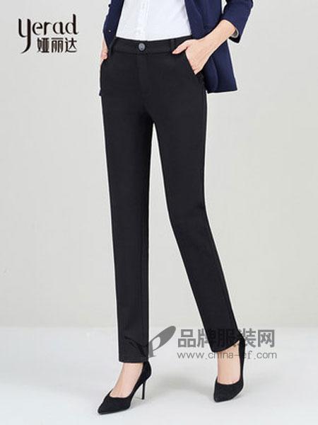 娅丽达女装品牌2019春季休闲宽松黑色职业西装烟管裤