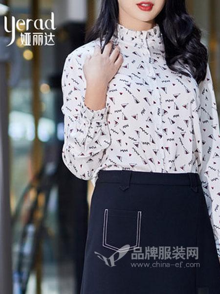娅丽达女装品牌2019春季雪纺衬衫女内搭长袖荷叶边