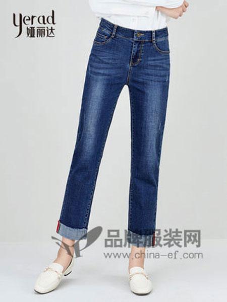 娅丽达女装品牌2019春季宽松韩版显瘦高腰裤子