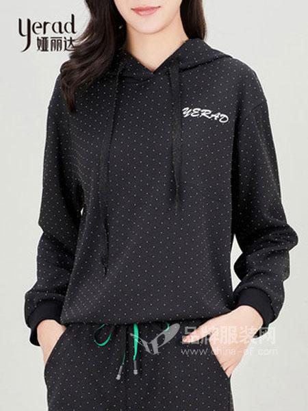 娅丽达女装品牌2019春季纯色长袖宽松运动休闲韩版上衣