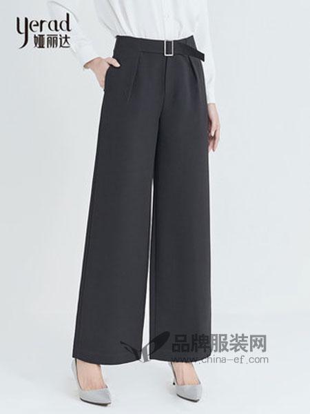 娅丽达女装品牌2019春季黑色休闲直筒宽松职业裤子
