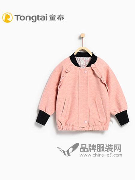 童泰童装品牌2018秋冬长袖开衫外套