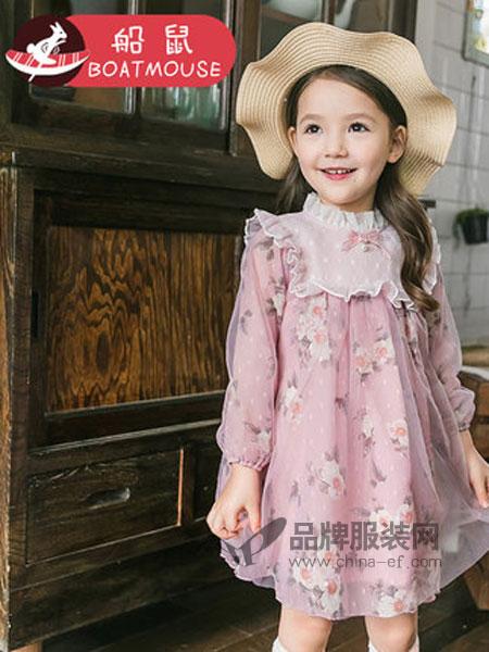 船鼠 BOATMOUSE童装品牌2019春季韩版印花蕾丝前襟甜美儿童公主裙
