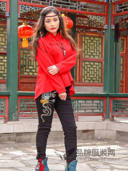 汉舞女装品牌2019春夏淑女文艺范中国风两件套