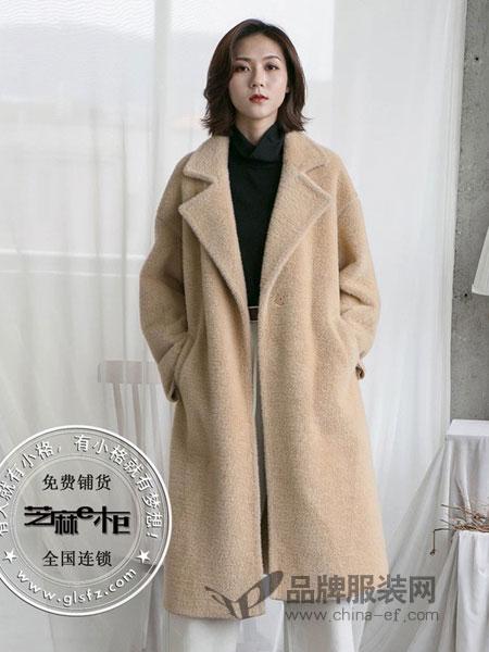 芝麻e柜女装品牌2018秋冬新款简约直筒长款高档加厚毛呢外套