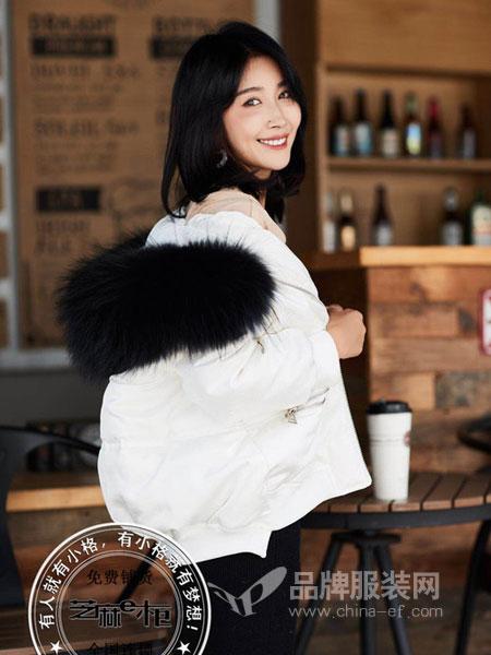 芝麻e柜女装品牌2018秋冬毛领羽绒服短款韩版加厚修身外套潮
