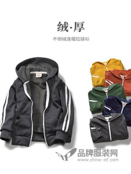 班比纳童装品牌2018秋冬纯棉中大童男孩上衣儿童打底衫