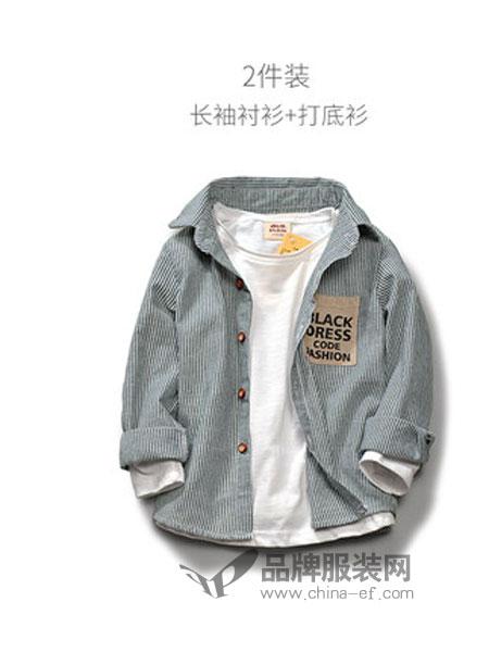 班比纳童装品牌2018秋冬衬衫长袖儿童打底衫