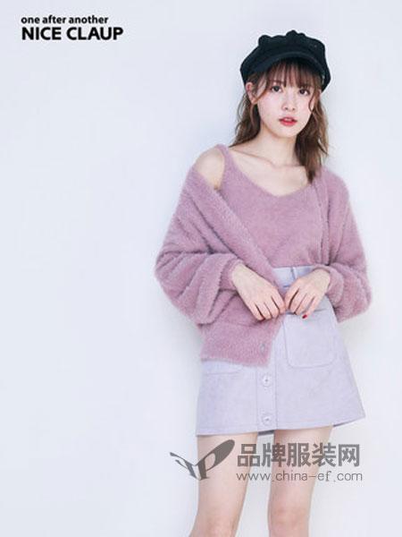 NICE CLAUP(奈思河)女装品牌2018冬季仿貂毛背心+V领开衫两件套