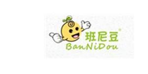广州熠熠儿童服饰用品有限公司