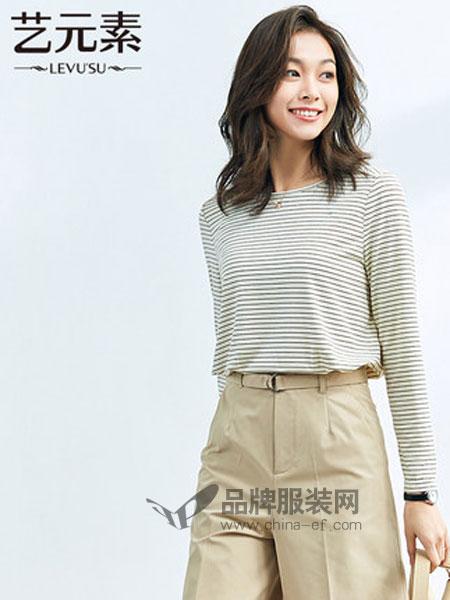 艺元素女装品牌2019春季条纹圆领上衣女洋气打底衫宽松长袖T恤休闲