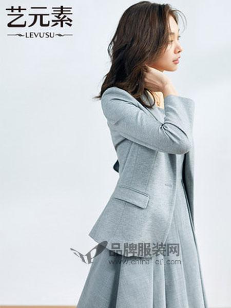 艺元素女装品牌2019春季韩版气质灰色西服修身正装职业装