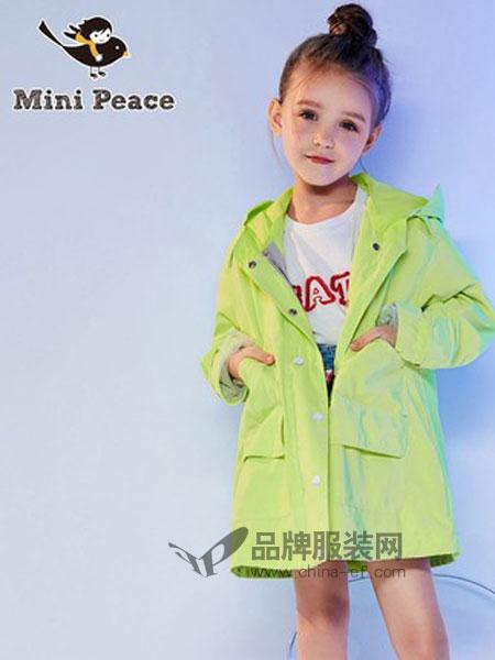 太平鸟童装品牌2019春季风衣外套假两件中长款韩版洋气