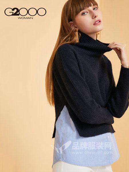 縱橫二千女装品牌2018秋冬假两件拼接高领套头毛衣