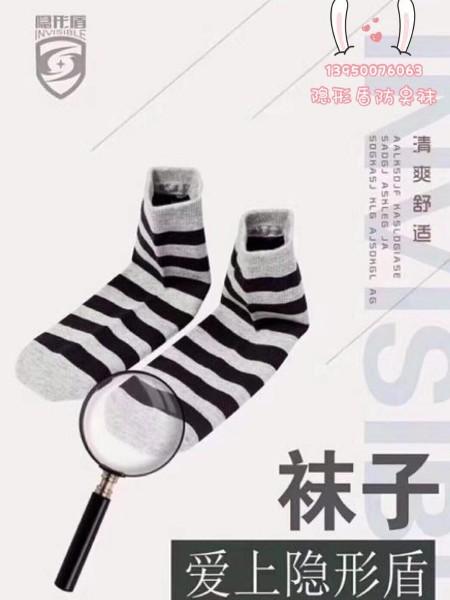 隐形盾防臭袜其他服饰品牌2019春夏新品