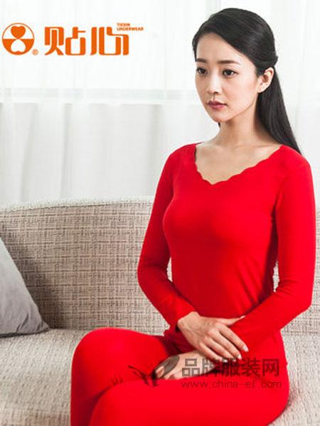 贴心内衣品牌2018秋冬蕾丝领发热纤维保暖内衣套装