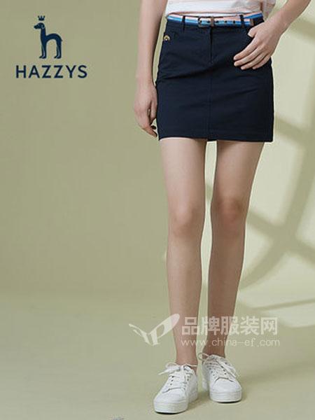 HAZZYS女装品牌2019春季纯色棉半身裙韩版气质裙子H型包臀裙学院风