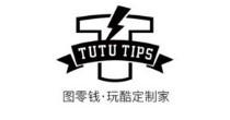 图零钱 TUTU Tips