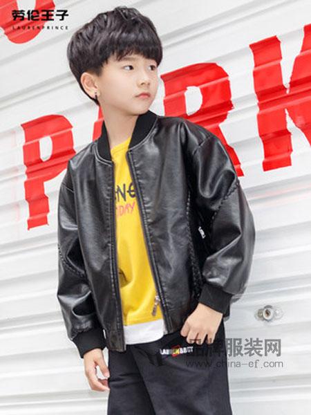 劳伦王子童装品牌2019春季洋气皮夹克中大童青少年韩版上衣