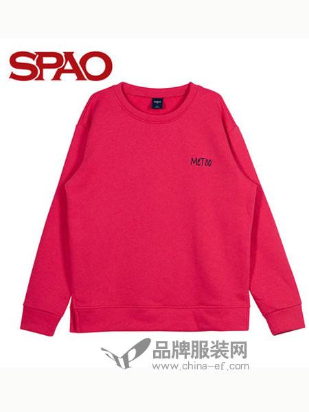 SPAO休闲品牌2019春季套头圆领上衣男款宽松运动外套