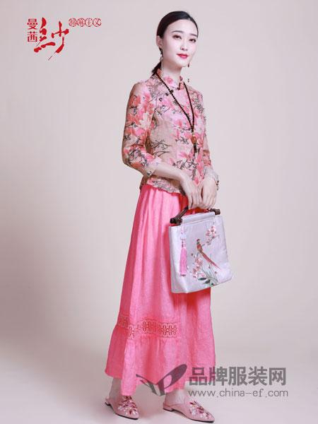 曼茜纱女装品牌2019春夏旗袍上衣中式立领七分袖唐装女上衣茶艺服