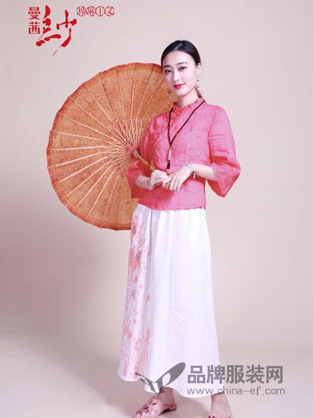 曼茜纱女装品牌2019春夏宽松 刺绣立领民族风显瘦棉麻衬衣