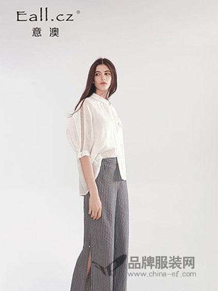 意澳女装品牌2019春夏韩版淑女衬衫两件套