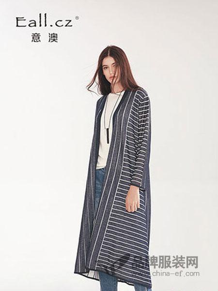 意澳女装品牌2019春夏淑女条纹薄外套