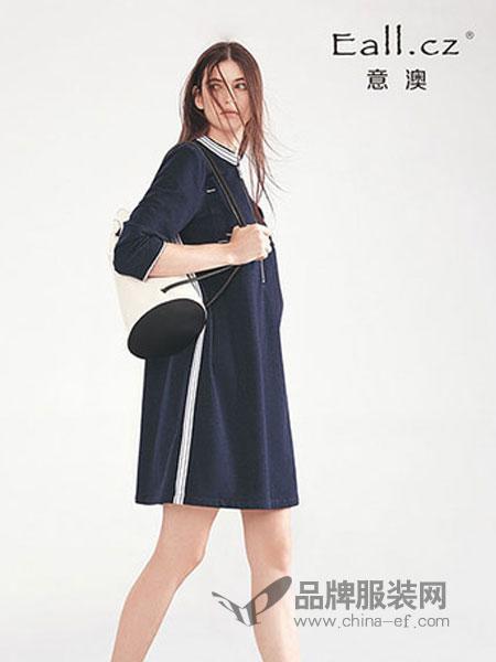 意澳女装品牌2019春夏知性休闲格纹翻边七分袖直筒连衣裙