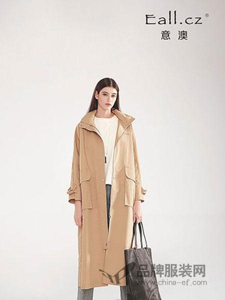 意澳女装品牌2019春夏中长款束腰棉质优雅气质百搭