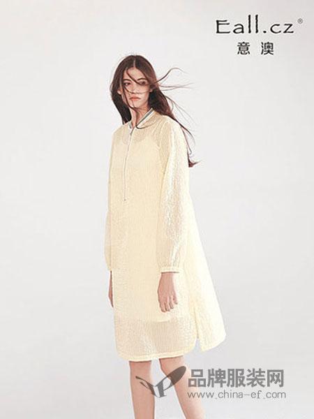 意澳女装品牌2019春夏新款白色长袖衬衫裙中长款女衬衣连衣裙