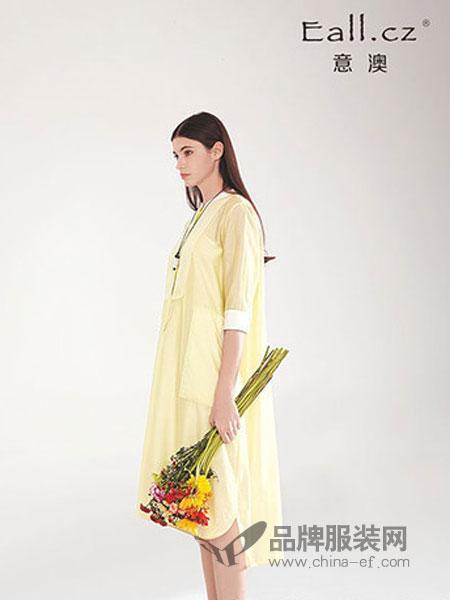 意澳女装品牌2019春夏棉麻长袖修身连衣裙