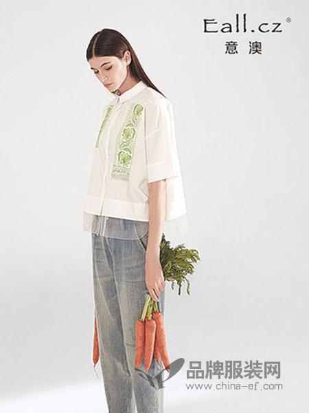 意澳女装品牌2019春夏淑女文艺范两件套